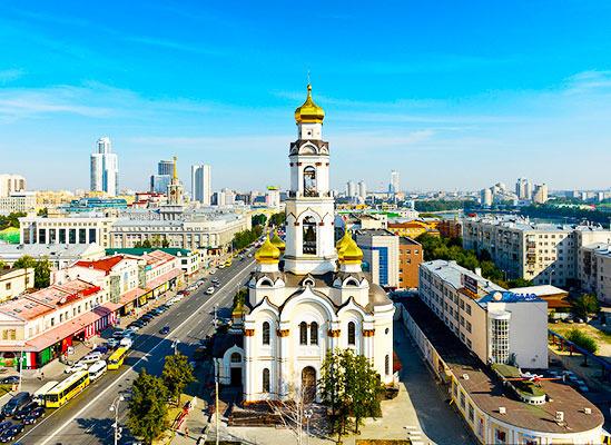 Цена на памятники екатеринбурга в реальном времени надгробные памятники купить Невинномысск